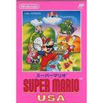 Wii Uバーチャルコンソール3月19日配信タイトル ― 『スーパーマリオUSA』『熱血高校ドッジボール部 サッカー編』『魔城伝説』の3本