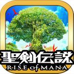 『聖剣伝説 RISE of MANA』が登録50万人突破、13日からキャンペーン開始