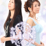 「GFF2014」追加情報、ゲームミュージックフェスに「LieN -リアン-」や「エリシオン・フィルハーモニー・オーケストラ」などが登場