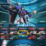 『機動戦士ガンダム EXVS. FB』「ザク頭Zガンダム」を含む、第4弾DLC追加機体のPVが公開に