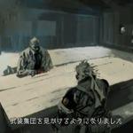 『MGSV: GZ』に至るバックストーリーを描いたトレーラーが公開