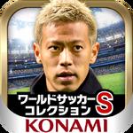本田圭佑選手が『ワサコレ』などのKONAMIサッカータイトルのアンバサダーに就任、ゲーム内でも活躍