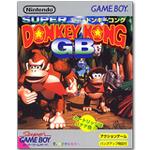 レア社のドンキーがVCに帰ってきた!『スーパードンキーコングGB』3DSバーチャルコンソールに登場