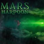 メトロイドヴァニアを思わせる2Dアクション『Mars Harpoon』、Wii Uを対象に開発中であることが明らかに