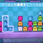 【女子もゲーム三昧】 67回 微妙な邦題をつけられた洋楽のごとき駄菓子ゲー『9-in1 アーケードコレクション』をプレイの画像