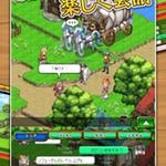 本格MMORPG『剣と魔法のログレス いにしえの女神』、初心者から上級者まで楽しめる大型アップデート実施