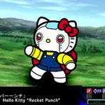 『第3次スーパーロボット大戦Z 時獄篇』キティちゃん緊急参戦!?愛機はもちろん「超合金ハローキティ」