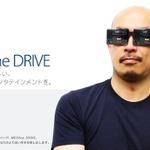 セガ、メガネ型の新世代ハード「MEGAne DRIVE」を発表