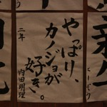 バーチャルとリアルが交差する「日光・鬼怒川『NEWラブプラス+』体験ツアー」レポート