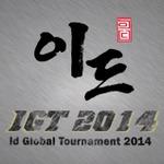 韓国の格闘ゲーム大会「Id Global tournament」で、日本人プレイヤーが優勝を総ナメ