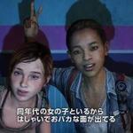 愛と喪失、献身の物語 ─ 『The Last of Us』追加ストーリーDLCの制作コンセプトを公開