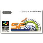 Wii Uバーチャルコンソール4月9日配信タイトル ― 『スーパーパンチアウト!!』『半熟英雄』の2本