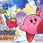 【Wii Uダウンロード販売ランキング】GBAのバーチャルコンソールが多くランクイン、『星のカービィ 鏡の大迷宮』首位、『黄金の太陽 開かれし封印』は2位(4/7)