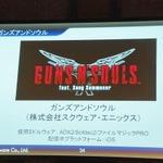 【Unite Japan 2014】リッチ化するスマホゲームで、ミドルウェアができること~CRI・ミドルウェアのミドルウェア群と採用事例の画像