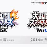 【Nintendo Direct】『スマッシュブラザーズ for 3DS / Wii U』発売時期発表!ハードにより季節が異なる