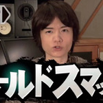 【Nintendo Direct】『スマッシュブラザーズ for 3DS』だけのゲームモード「フィールドスマッシュ」発表