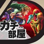 【Nintendo Direct】『スマッシュブラザーズ for 3DS / Wii U』インターネット対戦の詳細判明 ― 3DSでも4人対戦