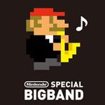 「ニコニコ超会議3」でしかみれない「任天堂スペシャルビッグバンド」の豪華演奏陣が公開