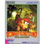 GBドンキー第2弾『ドンキーコングランド』3DSバーチャルコンソールに登場 ― 主人公はディディーとディクシー