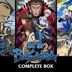 総収録時間22時間超えの「戦国BASARA COMPLETE BOX」は6月18日発売