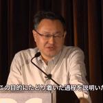 ソニーのVRヘッドセット「Project Morpheus」に関する吉田修平氏の字幕付きプレゼンテーション動画公開
