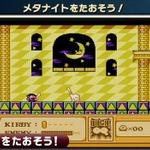 ピーチでクッパを倒す大胆アレンジも確認できる『ファミコンリミックス2』最新映像公開 ─ ダブル購入特典も明らかに