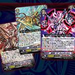 『カードファイト!! ヴァンガード ロック オン ビクトリー!!』収録カードは「歌姫の二重奏」までの2400枚以上に