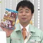 誰でも見られる「ゲームセンターCX」特別編、有野課長が『ファミコンリミックス1+2』に挑戦