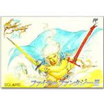 ファミコン版『ファイナルファンタジーIII』3DSバーチャルコンソールで配信決定