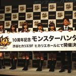 「モンスターハンター展」サポーターの歌広場淳氏、乃木坂46が登場!「MH10周年アニバーサリーパーティー」レポートその1