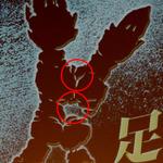 『モンスターハンター』10周年を祝してゴマキも登場!次長課長の井上氏は…?!「『MH』10周年アニバーサリーパーティー」レポート その2の画像