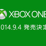 Xbox Oneの国内発売が9月4日に決定! 参入メーカーが続々名乗り、巻き返し狙う