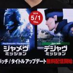 『MGS V: GZ』特別ミッション『ジャメヴ』と『デジャヴ』が無料配信決定