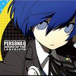 『ペルソナQ』ダウンロード版の配信決定、サントラの詳細やプレイ映像も