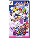 Wii Uバーチャルコンソール5月7日配信タイトル ― 『Pop'nツインビー』『ワギャンランド』の2本