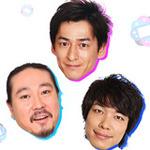 「共闘ギルド」対応ゲーム追加&ゲスト制度開始 ― 第1弾ゲストはガチゲーマーな麒麟・河島、博多大吉、笑い飯・西田の3人