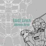 『ガンダム サイドストーリーズ』最新PVに、「機動戦士ガンダムUC」と同時代の「U.C.0096」の文字が