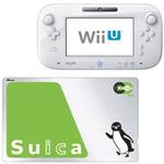 Wii Uの「Suica」決済が今夏の本体更新で実現 ― 相互利用できる「PASMO」「ICOCA」などにも対応