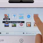 Wii Uの高速起動メニュー、夏までの本体更新で実装 ― 電源オンからゲーム開始まで20秒弱