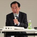 菅元総理が語る原発事故とエネルギー政策、そしてゲームが世の中を変える力・・・黒川塾(18)
