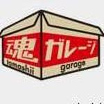 『同級生2 』EXボックスもこれで安心?バンダイ、フィギュアの預かりサービス「魂ガレージ」を開始