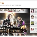 Amazon、「フリーオンラインゲームストア」をオープン ― 既存のアカウントで全ゲームのプレイ・支払を管理