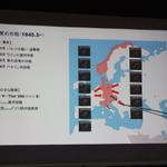 ヒストリカルバトル導入やWW2兵器の保存活動を行うWargaming.net、その意図とはの画像