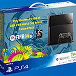 『FIFA14』同梱の「PS4 Limited Pack」が6月5日発売 ― PS Plus加入者はソフトが1,361円に