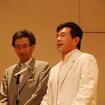 【CEDEC 2008】宮本茂氏が特別賞を受賞!「CEDEC AWARDS 2008」発表授与式が開催