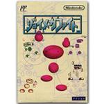 Wii Uバーチャルコンソール5月28日配信タイトル ― 『ジョイメカファイト』『ファミコン探偵倶楽部 消えた後継者(前後編)』の2本
