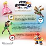 米任天堂「E3で新作『スマブラ』を遊びたい人のプレゼン動画」を募集、勝者にはE3 2014への招待券など