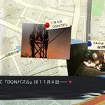 科学ADV第4弾『CHAOS;CHILD』はXbox Oneで発売 ― キャラや世界観、事件が公開の画像