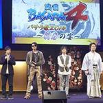 「戦国BASARA4 バサラ祭2014 ~新春の宴~」DVD化決定 ― 本日より先行予約スタート