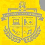 「任天堂ゲームセミナー2014」開催決定 ─ 今年から学生向けのインターンシップに
